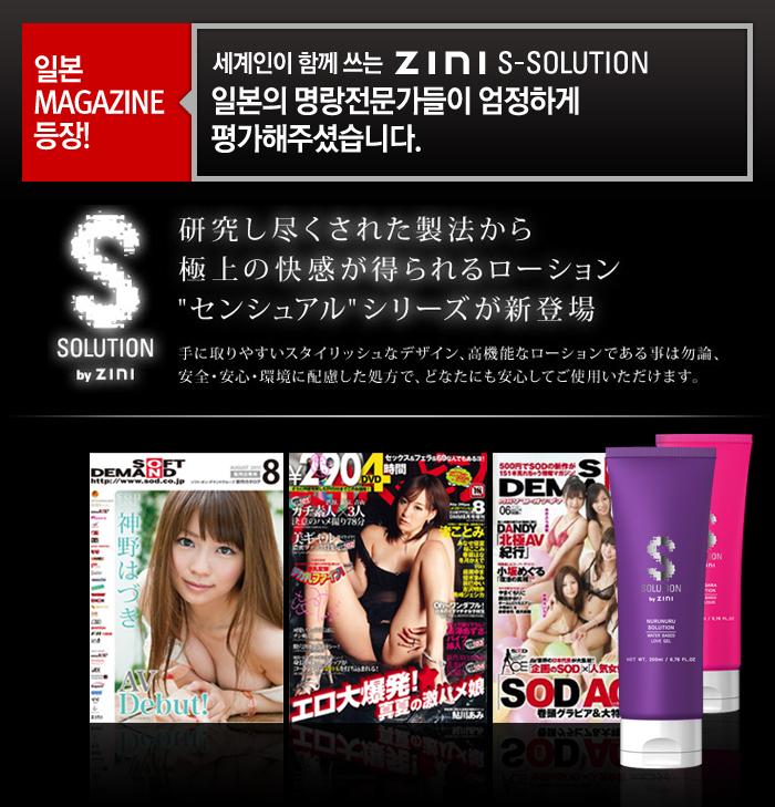 sSolutionCommon_01.jpg