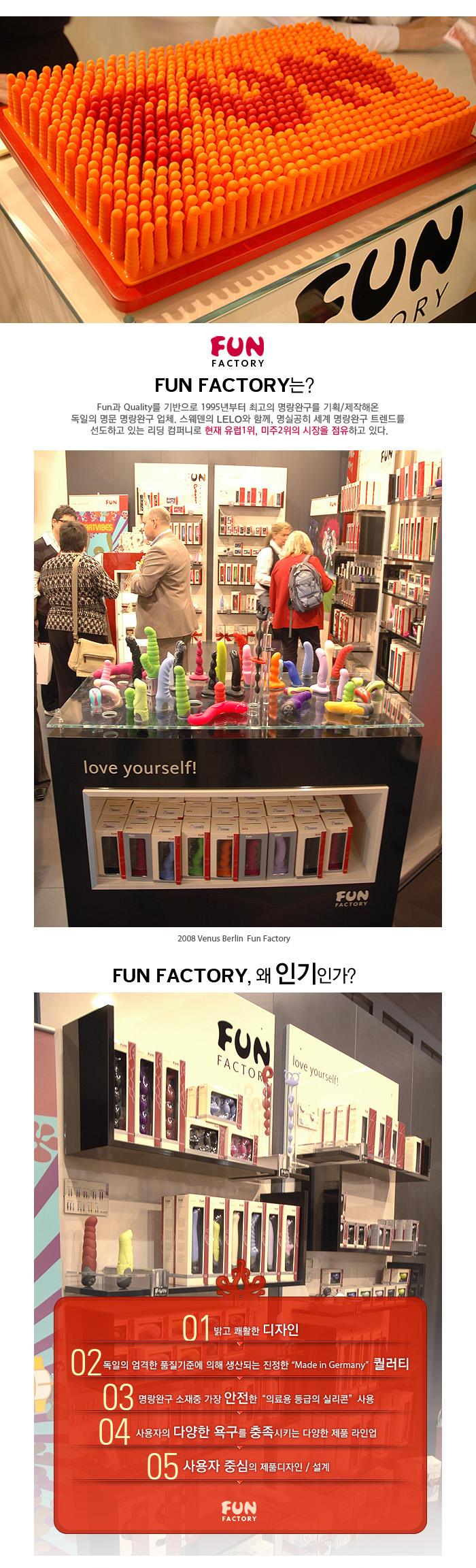100823_funfactory01.jpg